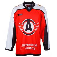 Avtomobilist Ice Hockey Jersey