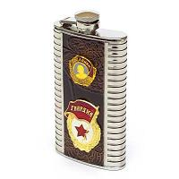 Lenin Whiskey Steel Flask