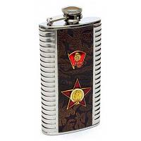 Komsomol Steel Hip Flask