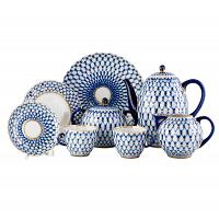 Imperial Porcelain Coffee Set