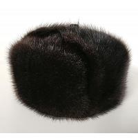 Genuine Muskrat Fur Ushanka Hat