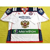 Ovechkin Ice Hockey Jersey