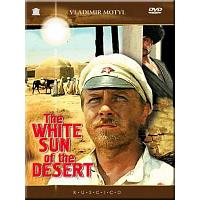 White Sun of the Desert