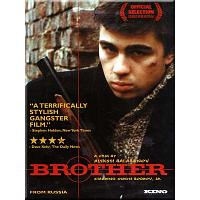 Brother (English subtitles)