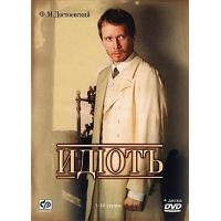 Idiot DVD (English subtitles)
