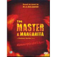 Master and Margarita DVD