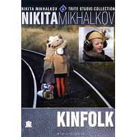 Kinfolk Russian DVD
