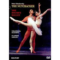 Nutcracker Ballet DVD