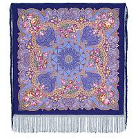 Princely Russian Woolen Shawl
