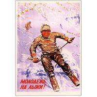 Youth Skiing Propaganda Poster