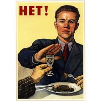 No Alcohol Communist Propaganda Poster