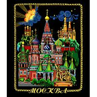 Moscow Cathedrals T-Shirt