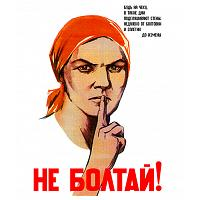 Don't Chat Soviet Style T-Shirt