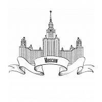 Moscow State University T-Shirt