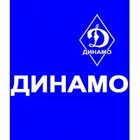 Dynamo Moscow T-Shirt