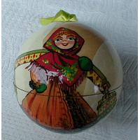 Winter Errands Christmas Ornament