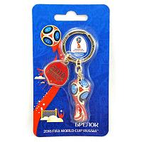 2018 World Cup Keychain