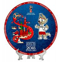 2018 Football World Cup Plate