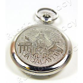 Gvardiya Molnija Pocket Watch 2