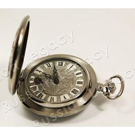 Empire Molnija Pocket Watch 2