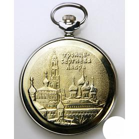 Orthodox Russian Pocket Watch 3