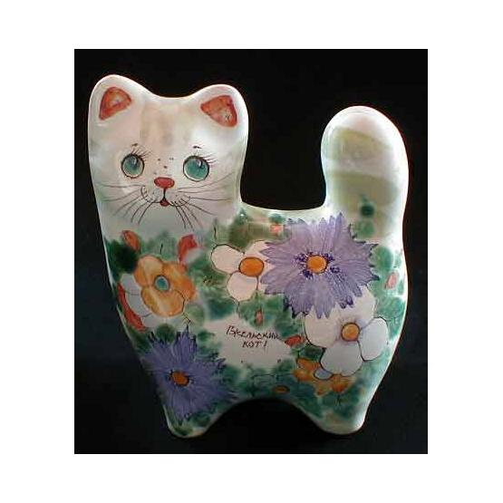 Cat Porcelain Figurine Small