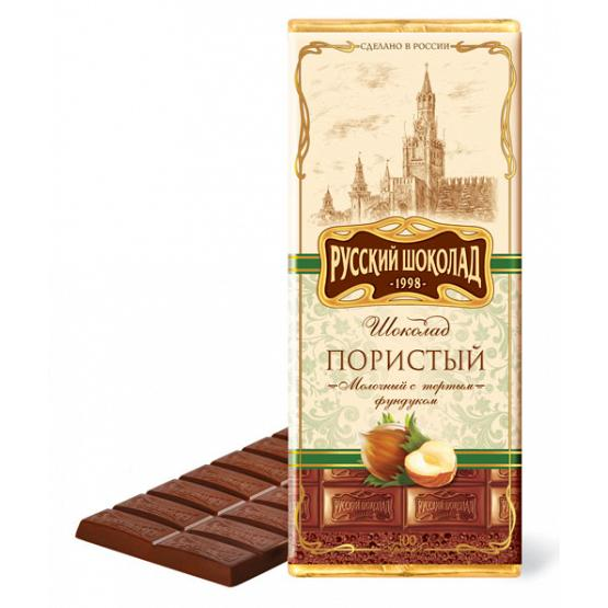 Russian Milk Aerated Chocolate & Hazelnuts Bar