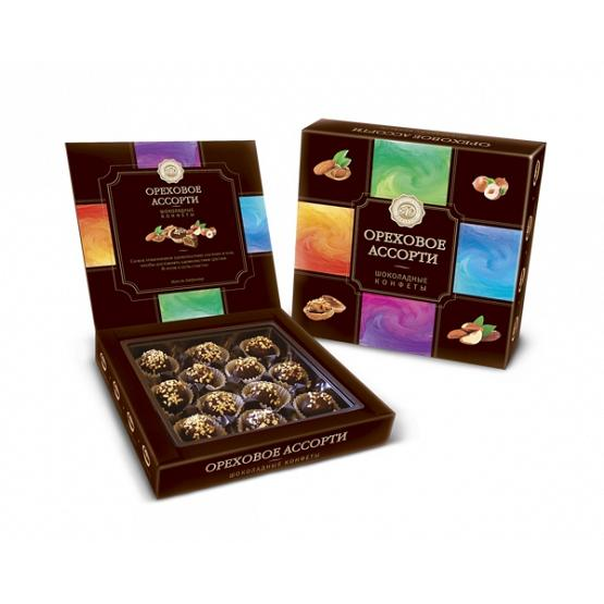 Mikaello Nut Chocolates