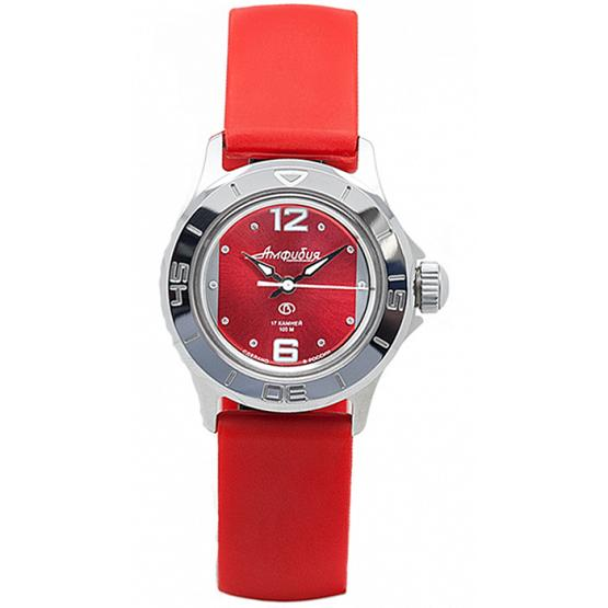 Women's Vostok Amphibia Watch 2