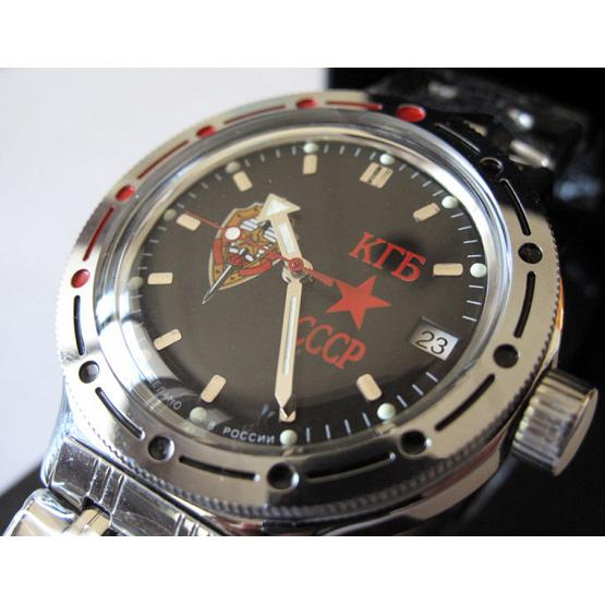 KGB Vostok Komandirskie Diver's Watch 1