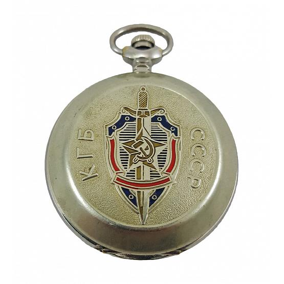 KGB USSR Molnija Pocket Watch 1