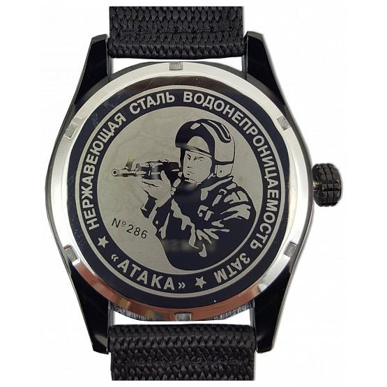 Slava Russian Military Watch 2
