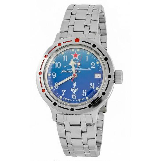Submarine Soviet Vostok Diver's Watch
