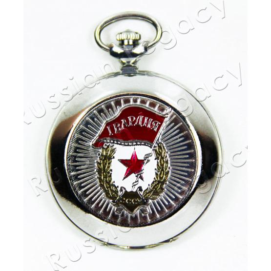 Gvardiya Molnija Pocket Watch 1