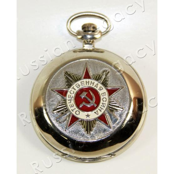 Patriotic War Molnija Pocket Watch 1