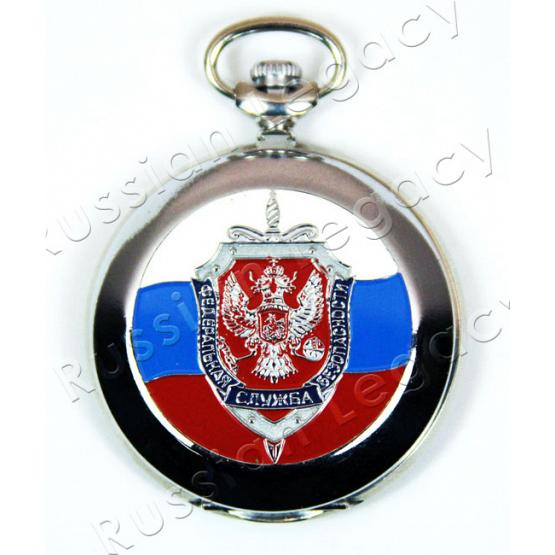 FSB Molnija Pocket Watch 1