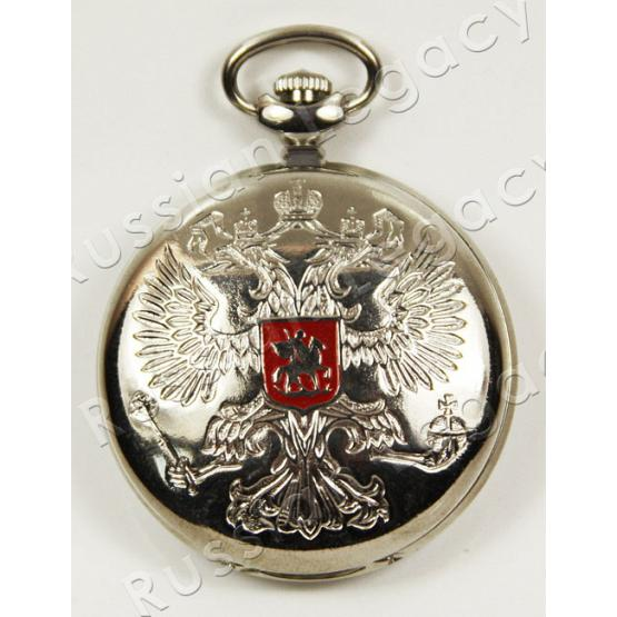 Empire Molnija Pocket Watch 1