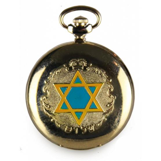Star of David Molnija Pocket Watch 1