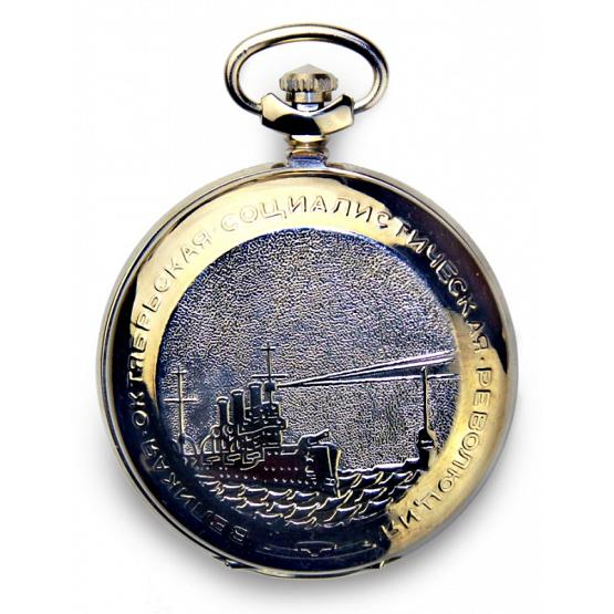 Cruiser Aurora Pocket Watch 1