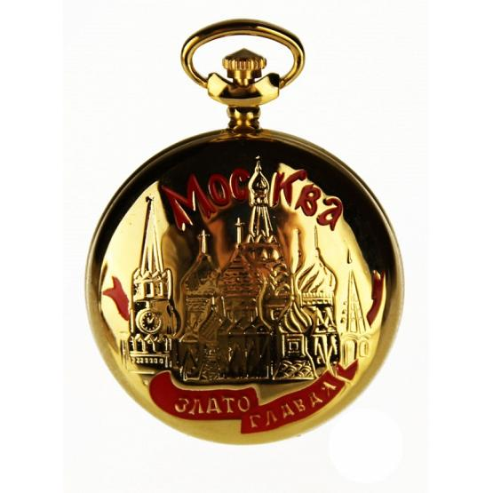 Moscow Russian Pocket Watch 1