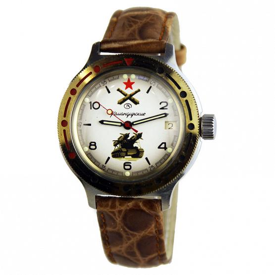 Russian Artillery Vostok Watch 1