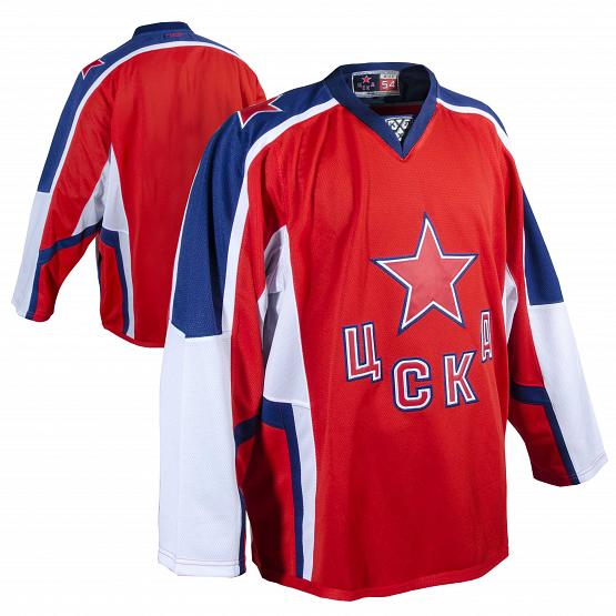 CSKA Moscow Ice Hockey Jersey