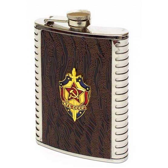 KGB Vodka Steel Flask