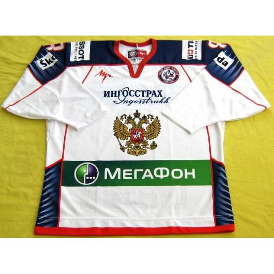 Ovechkin Ice Hockey Jersey 1