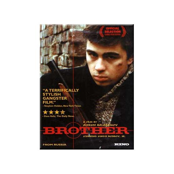 Brother DVD: English subtitles
