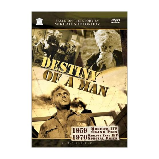 Fate of a Man Russian DVD