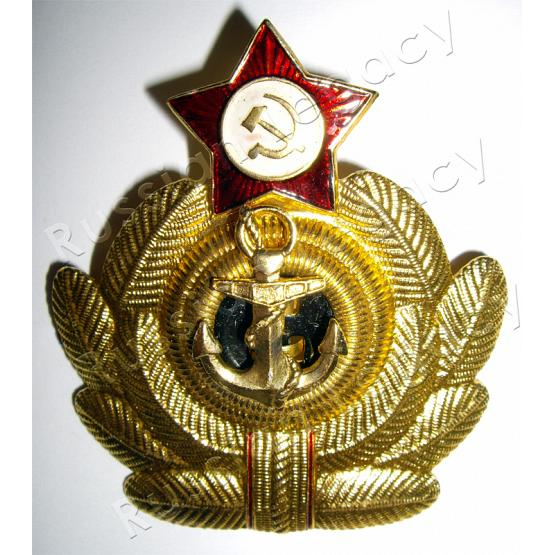 Soviet Navy General Hat Badge