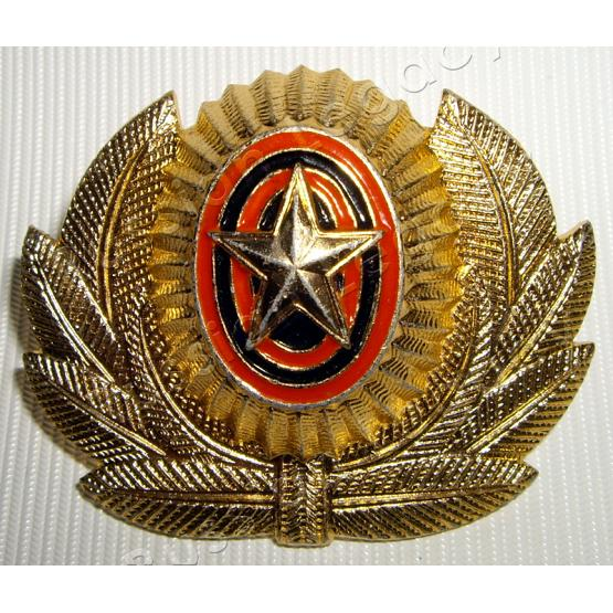 Russian Army General Hat Badge