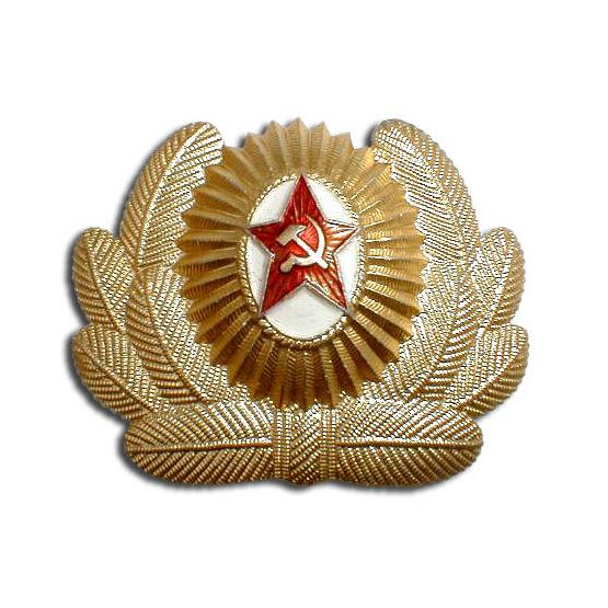 Soviet Air Force General Hat Badge