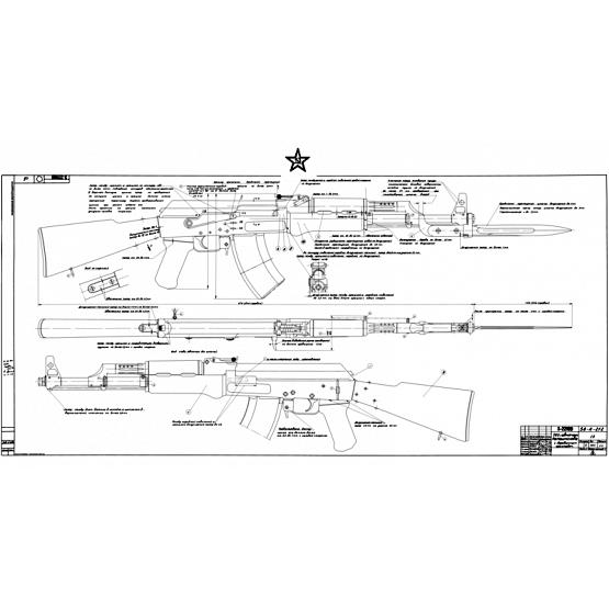 AK-47 Type 3 Signed Blueprint 1